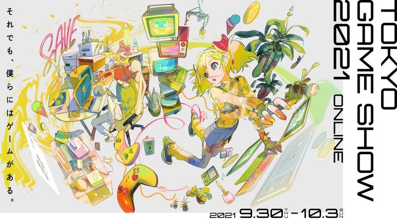 Spielplan und Aufstellung der Tokyo Game Show 20210 (0)